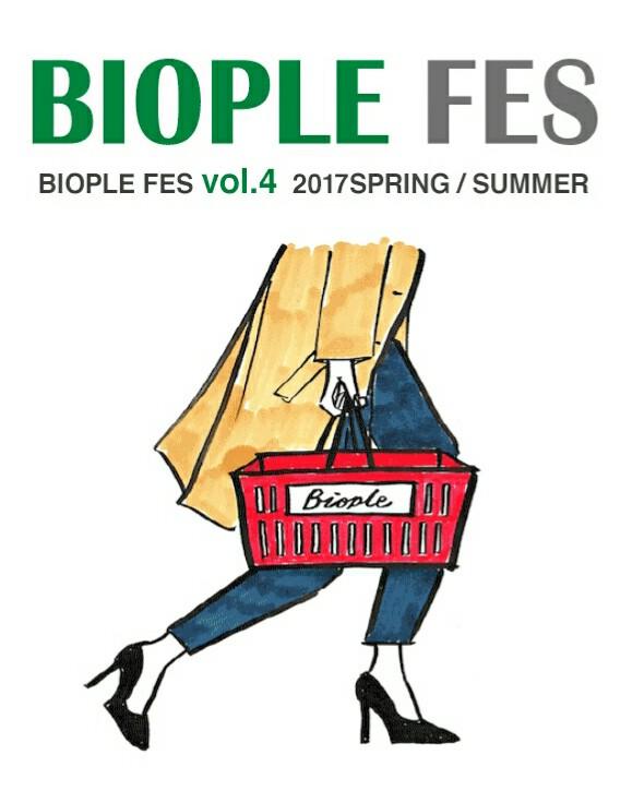 BIOPLE FES 1 .docx