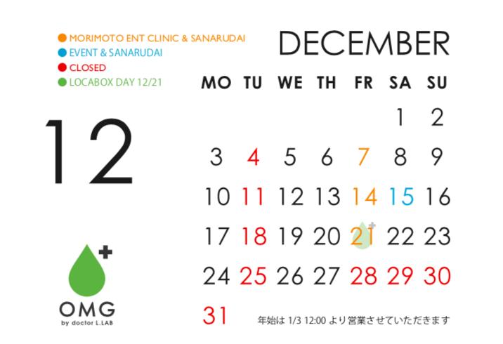 スクリーンショット 2018-11-29 11.58.39