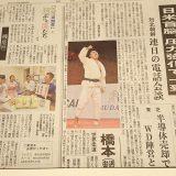 《静岡新聞に掲載されました。》